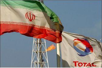 سابقه خیانت توتال به ایران/ چرا مجددا توتال را انتخاب کردند؟