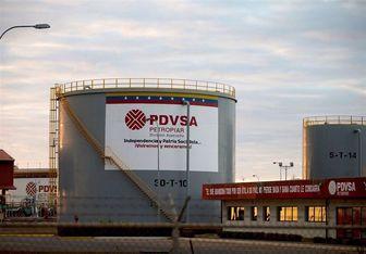 ونزوئلا دو نفتکش دیگر متعلق به ناوگان خود را برای صادرات نفت میفرستد