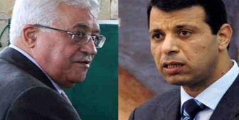 مخالفت رئیس تشکیلات خودگردان فلسطین با آشتی با دحلان