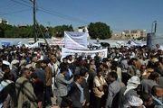 تجمع ضد سعودی مقابل دفتر سازمان ملل در «صنعاء»