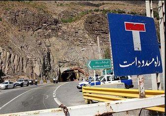 محدودیت های جاده ای کشور