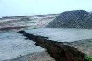 یکی از بحرانهای اصلی کشور فرونشست زمین است