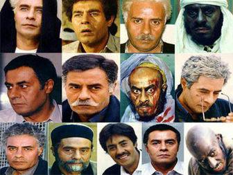 با ماندگارترین شخصیت سینمای ایران آشنا شوید