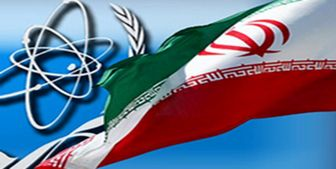 آژانس اتمی: ایران غنیسازی اورانیوم با سانتریفیوژهای پیشرفته را آغاز کرده است