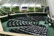 مجلس به فوریت تشکیل وزارت میراث فرهنگی رأی نداد