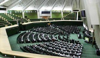 اسامی نمایندگانی که با تأخیر به جلسه علنی مجلس رسیدند