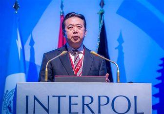شکایت همسر سابق رئیس اینترپل از پلیس بینالملل