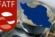 FATF ایران را در «لیست سیاه» قرار داد