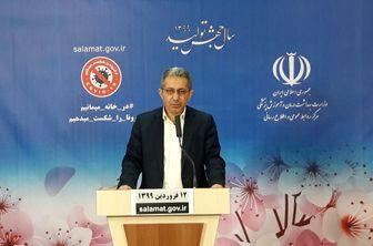 خبر خوش خوش کرونایی معاون وزیر بهداشت برای ایرانیان