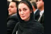 بازگشت «هدیه تهرانی» پس از 8 سال با یک سریال