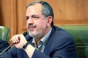 لزوم توجه شهرداری تهران به ایجاد فضای امن شهری