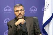انتصاب سرپرست سازمان بازرسی شهرداری تهران