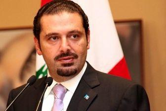 جزئیات مصاحبه حریری با شبکه NBN لبنان
