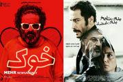 رقابت تنگاتنگ ۲ فیلم در جشن بزرگ سینمای ایران