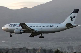 عربستان اجازه نداد هواپیمایهلالاحمرایران در یمنفرود بیاید