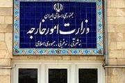 ایران درباره درگیری