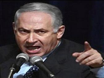 اعتراف نتانیاهو به بیتاثیر بودن تحریمهای ایران