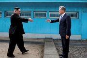 کره جنوبی بر سر دوراهی