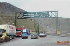 مرز سرو از سوی ایران بسته نشده است