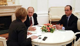 پایان موفقیت آمیز نشست مسکو