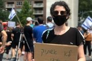 تظاهرات ضد نتانیاهو به نیویورک هم رسید