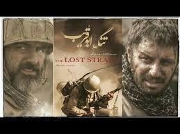 بهترین فیلم جشنواره فجر امروز اکران میشود