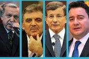 اتهامات و حملات اردوغان علیه رفقای سابق
