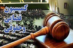 حذف مصوبه تشکیل شورای عالی ثبت مالکیت صنعتی توسط کمیسیون قضایی