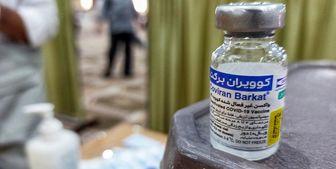 در مورد عواض واکسن های کرونا بیشتر بدانیم