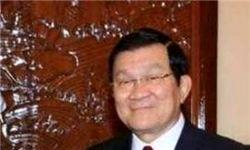 رئیسجمهور ویتنام وارد تهران شد