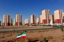 واگذاری مسکن های ویژه پایتخت متری ۱میلیون ۴۰۰هزارتومان