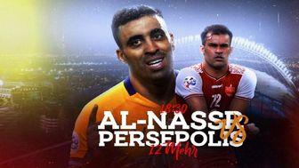 نتیجه بازی پرسپولیس و النصر عربستان را پیش بینی کنید