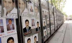 """فهرست """" وحدت ملی """" پیشتاز انتخابات سوریه"""