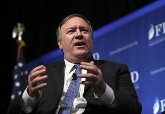 پامپئو: امیدوارم مذاکره با کره شمالی سریعا آغاز شود