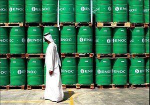 علل تصمیم عربستان برای کاهش 500 هزار بشکه ای صادرات نفت