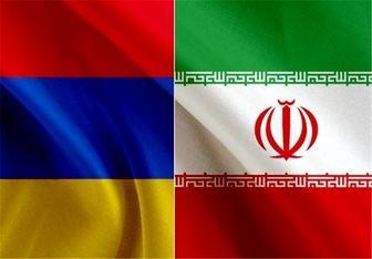 انتقال چهار تن از زندانیان ایرانی در ارمنستان به کشور