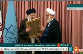 حجت الاسلام رئیسی حکم ریاست قوه قضائیه را از رئیس دفتر مقام معظم رهبری دریافت کرد