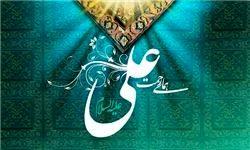 دستور امام علی(ع) به خط شکنان سپاه