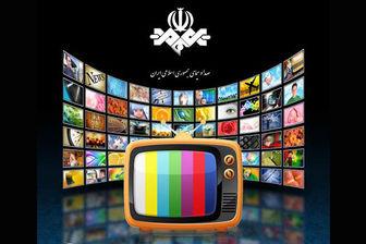 آخر هفته و فیلم های تلویزیونی