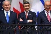 موافقت نتانیاهو برای ساخت شهرکهای صهیونیستی در کرانه باختری