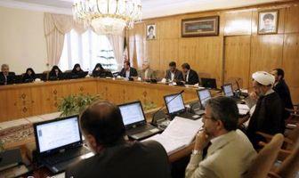 لغو روادید برای جهانگردان مصری در ایران
