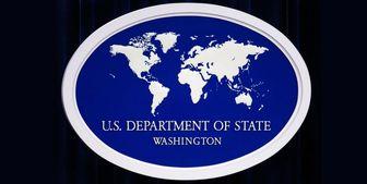 حمله محتمل ریز امواجها علیه دیپلماتهای آمریکایی در وین