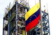 به گردش افتادن چرخهای صنعت نفت ونزوئلا با حمایت ایران و روسیه
