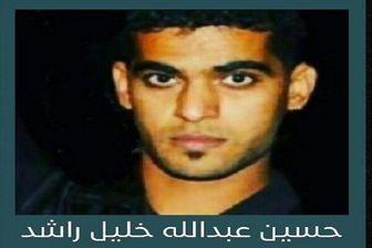 اقدامات سرکوبگرانه آل خلیفه/صدور حکم اعدام جوان بحرینی