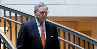 استعفای رئیس کمیته اطلاعاتی سنای آمریکا