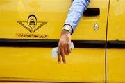 توضیحات مدیرعامل تاکسیرانی درباره افزایش خودسرانه کرایه تاکسی