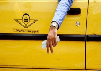 اولتیماتوم تاکسیرانی به تاکسیهای فاقد پروانه هوشمند معتبر