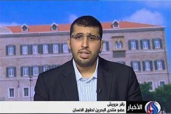 کشف دو شکنجهگاه در بحرین