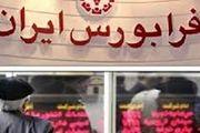 در معاملات دوشنبه فرابورس ایران چه گذشت؟