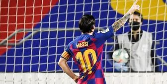 لحظه عاطفی بازگشت مسی به بارسلونا